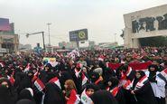 فراخوان برای برگزاری تظاهرات در روز جمعه در عراق