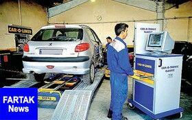 فراخوان خودروهای تولید ۱۳۹۳ و۲۰۱۴ به معاینه فنی