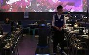 افتتاح اولین رستوران تمام اتوماتیک در چین + فیلم