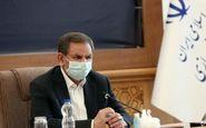 تاکید معاون اول رییس جمهور به واکسیناسیون رایگان عمومی
