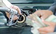 شیوه های جدید کم فروشی بنزین در پمپ های بنزین