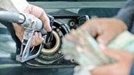 عضو کمیسیون تلفیق: سهمیه ۶۰ لیتری بنزین به سفرهای تابستانی اختصاص می یابد