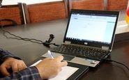علت کاهش حجم اینترنت رایگان دانشجویی چه بود؟
