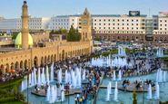 ویزای نوروزی به کردستان عراق برای ایرانی ها رایگان شد
