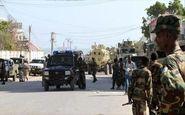 ۲۰ تن از عناصر وابسته به جنبش الشباب سومالی به هلاکت رسیدند