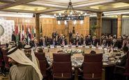 اتحادیه عرب خواستار استقرار نیروهای بینالمللی در اراضی فلسطینی شد