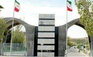 دانشگاه تبریز تا آخر سال جاری تعطیل شد
