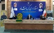 سازمان فرهنگی، اجتماعی و ورزشی شهرداری کرمانشاه، دستگاه برگزیده ی استانی شد