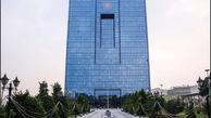 بانک مرکزی ضوابط صدور کیف الکترونیک پول را  ابلاغ کرد
