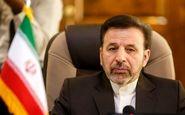توضیحات واعظی درباره علت غیبت روحانی در مجلس