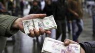 عقب نشینی نرخ ارز با نزدیک شدن به زمان آغاز بکار بازار متشکل ارزی