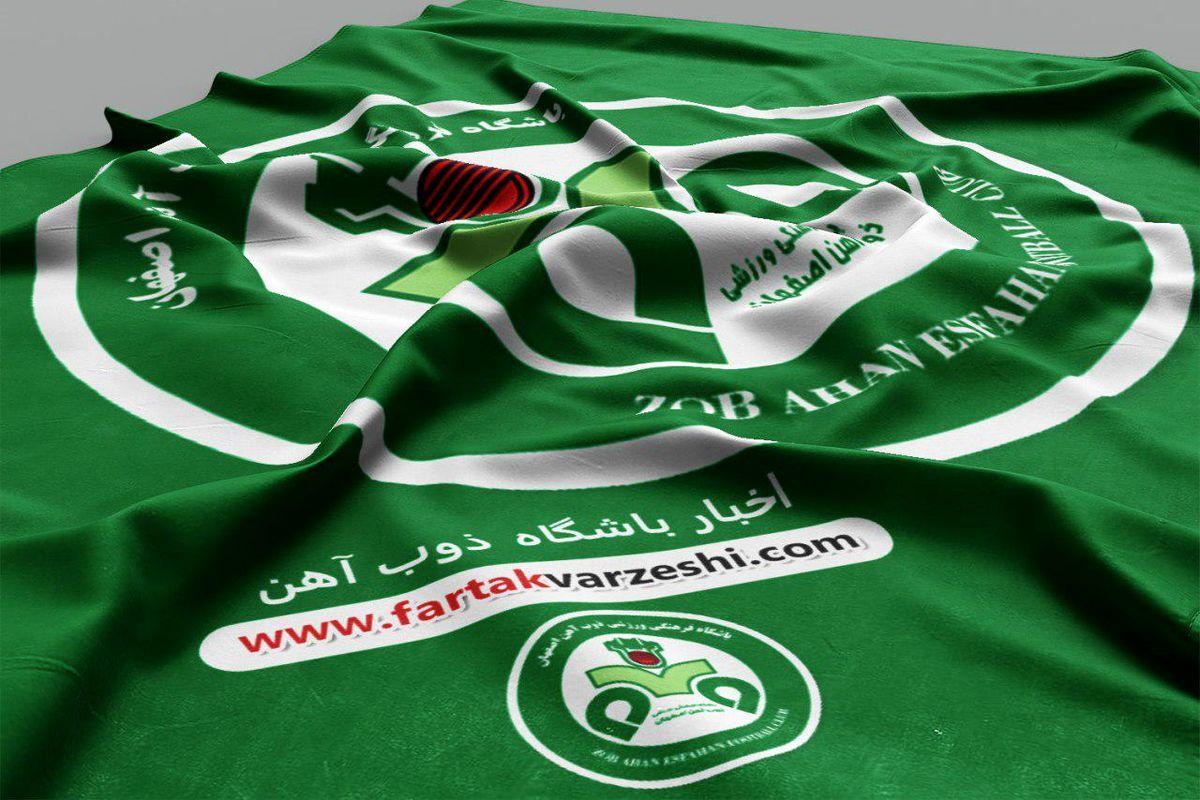 پشیمانی باشگاه ذوبآهن از ایجاد تونل افتخار برای پرسپولیسیها