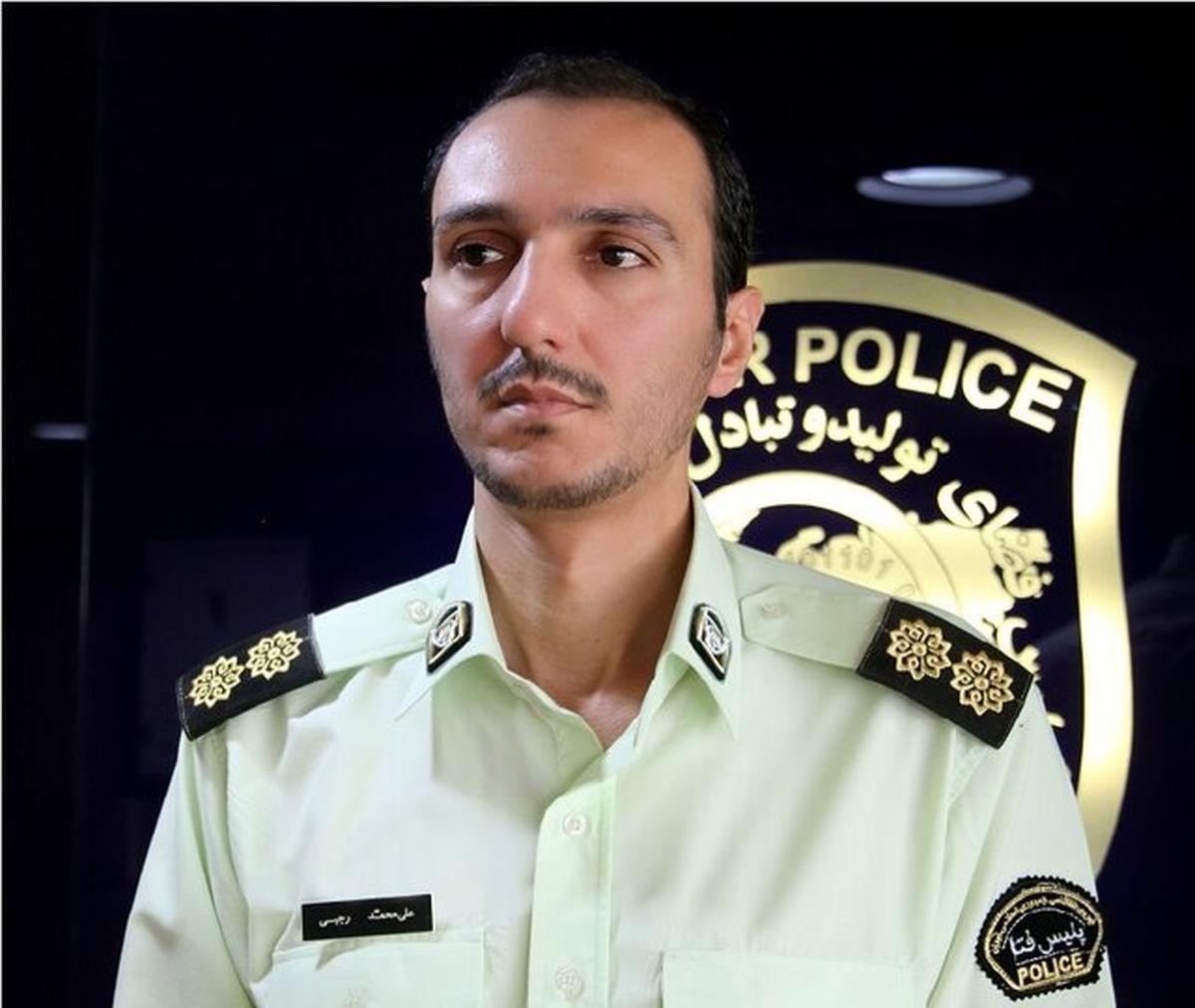 پلیس در مورد لینکهای دردسرساز هشدارداد