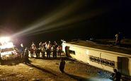 واژگونی مرگبار اتوبوس مسافربری مشهد - کرمانشاه+عکس