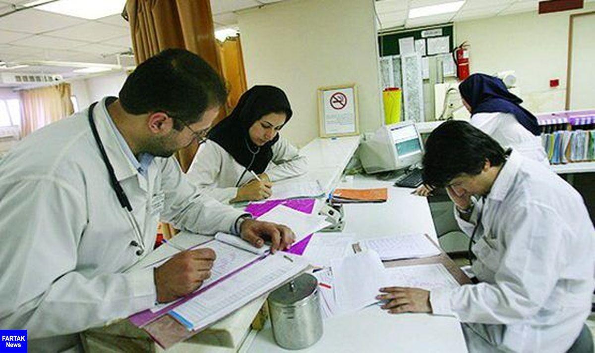 ثبتنام پذیرفته شدگان آزمون دستیاری پزشکی از ۱۴ مهر
