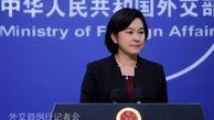 واکنش شدید وزارت خارجه چین به ادعاهای مکرر پامپئو