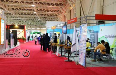 گزارش تصویری از نمایشگاه مخابرات و اطلاع رسانی عمومی