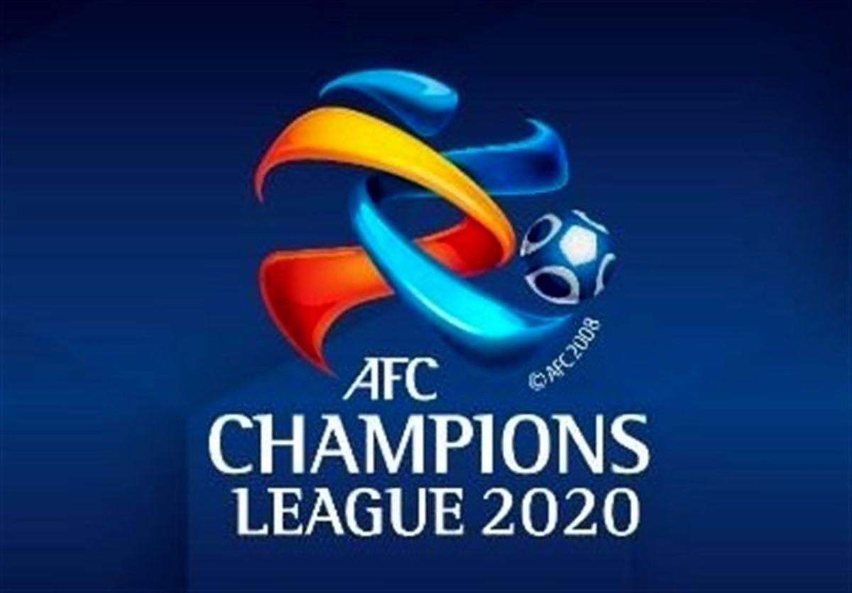 اعلام سهمیه کشورهای آسیایی در لیگ قهرمانان آسیا