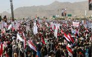 تظاهرات مردم یمن در سالگرد تجاوز نظامی به کشورشان