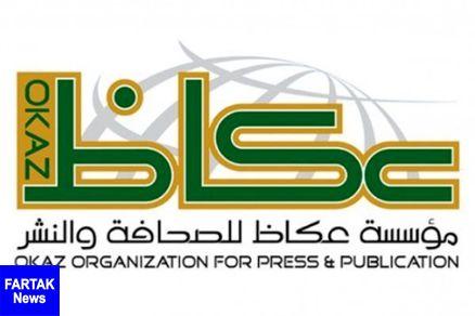 روزنامه سعودی: صبر عربستان رو به پایان است!