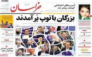 روزنامه های یکشنبه 26 اردیبهشت