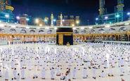 ممنوعیت دوباره ورود زائران خارجی به عربستان برای انجام مراسم حج