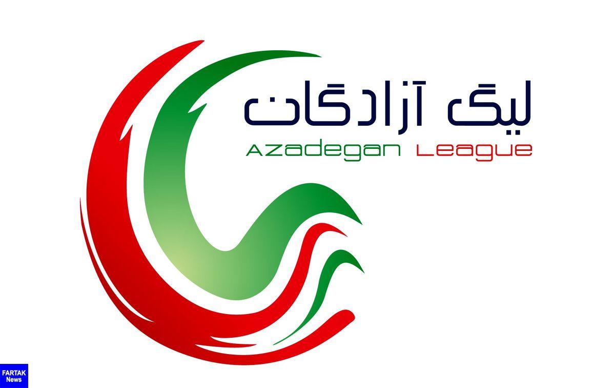 قرعه کشی مرحله نخست لیگ دسته سوم کشور اواسط مهر ماه
