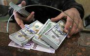 ۱۰ کشوری که بیشترین نسبت بدهی به اندازه اقتصاد خود را دارند