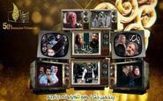 با سریالهای پر مخاطب تلویزیون در سال ۹۷ آشنا شوید