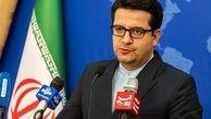 موسوی: ایران مداخله در امور داخلی خود را نمیپذیرد