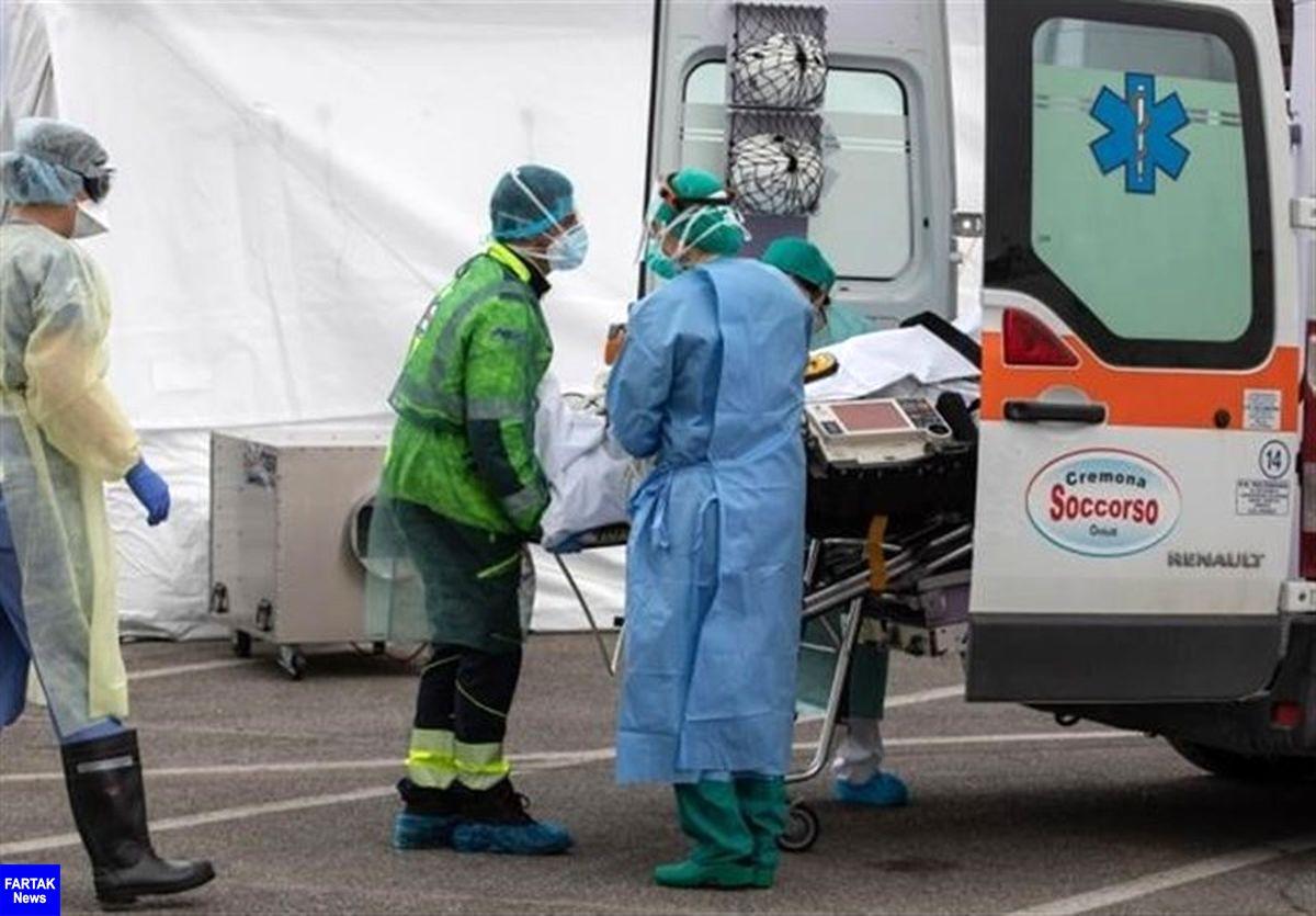 سازمان بهداشت جهانی: کرونا این هفته در ایتالیا به اوج خود میرسد