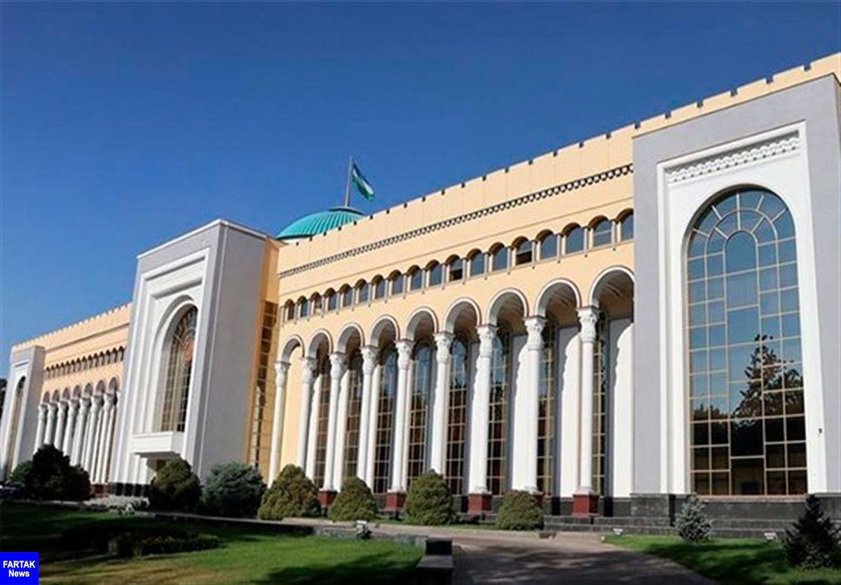 ازبکستان: برای تعامل با دولت جدید افغانستان آماده هستیم