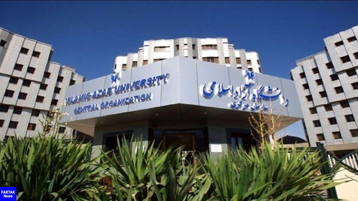سرپرست معاونت توسعه مدیریت و منابع دانشگاه آزاد از آغاز تبدیل وضعیت کارکنان قراردادی خبر داد