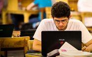 تمدید مهلت ثبت نام وام های دانشجویی