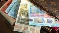 قیمت ارز مسافرتی امروز ۹۸/۰۱/۲۸
