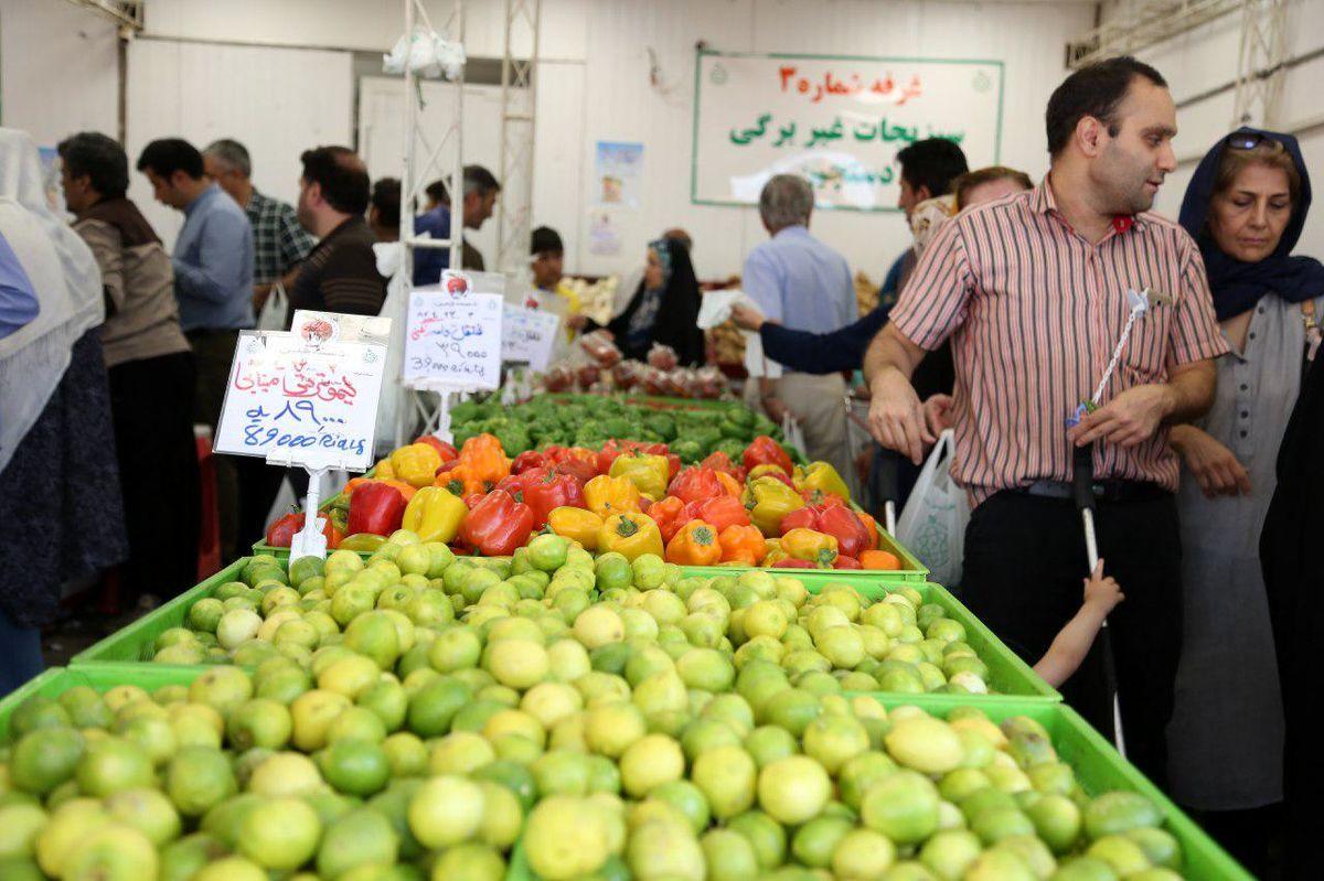 قیمت انواع میوه در نیمه پاییز