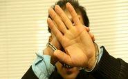 راز میلیونر شدن یک پلیس مرموز در تهران