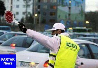 تمهیدات ترافیکی پلیس راهور تهران برای روز ارتش