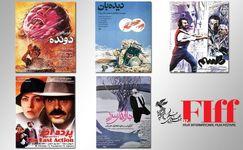 اعلام برنامه نمایش فیلمهای کلاسیک مرمت شدهی جشنوارهی جهانی فجر