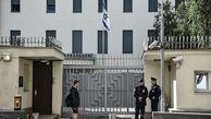 تمامی سفارتخانههای رژیم صهیونیستی تعطیل شد