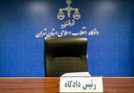 وصول شکایتهای جدید/ وصول ۶۰ شکایت جدید در پرونده خانواده هاشمی