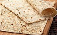 قیمت نانهای صنعتی ۵ تا ۲۰ درصد افزایش یافت