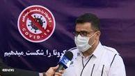 وضعیت کرونا در بوشهر شکنندهاست