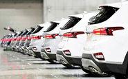 واردات خودرو به طور کامل منتفی شد؟