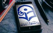 بیانیه شورای صنفی دانشگاه فرهنگیان در اعتراض به کسر ۲۰ درصد از حقوق دانشجومعلمان
