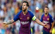 رکورد جدید لیونل مسی در بارسلونا