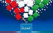 شور و بصیرت مردم فارس در دقایق پایانی انتخابات / حرم مطهر شاهچراغ همچنان همچنان شلوغ است