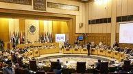 نشست اتحادیه عرب برای بررسی ایجاد مرکز آموزش نظامی مشترک نیروهای مسلح عربی