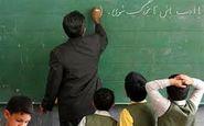 تازه ترین خبرها از لایحه رتبه بندی معلمان