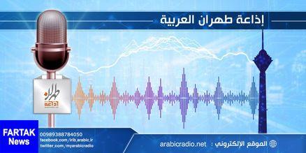 راه اندازی رادیو دیداری شبکه عربی معاونت برون مرزی صداوسیما